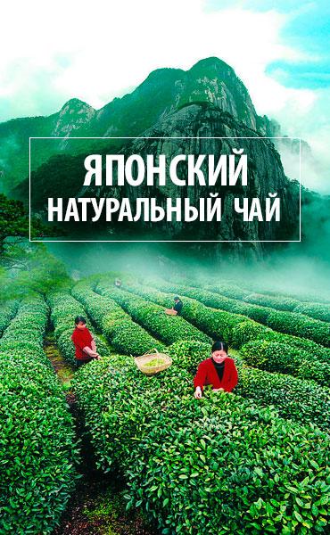 banner_tea