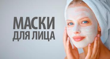 mask_banner